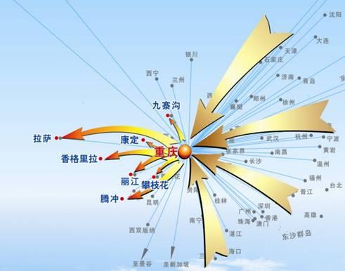 到西藏旅游重庆机场转机可获免费住宿